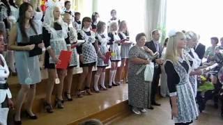 День знаний в школе №7