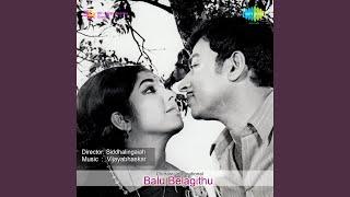 Dance Music Balu Belagithu
