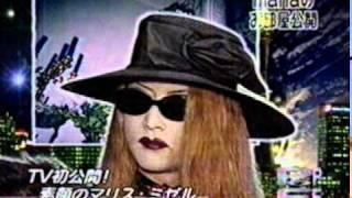 Találtam egy réééégi Malice Mizer interjút még amikor Gackt-san is ...
