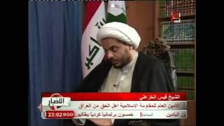 سماحة الشيخ قيس الخزعلي يرد على  تهجم مقتدى الصدر