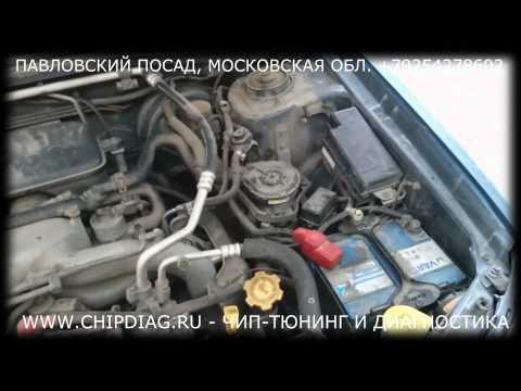Чип Тюнинг Subaru Forester и перевод на Евро 2
