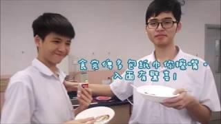 Publication Date: 2018-08-28 | Video Title: LHK看得見 同學篇