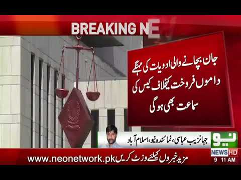 Different Cases Hearing In Supreme  Court | 14th February 2018