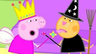 Peppa Wutz 🎉 Fasching - Verkleiden mit Peppa 🎉 Peppa Pig Deutsch Neue Folgen | Cartoons für Kinder