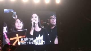 周杰倫 Jay Chou 2017地表最強香港紅館演唱會首場_歌迷點歌互動【彩虹】
