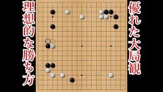 【囲碁NHK杯】井山裕太NHK杯(黒番) vs伊田篤史八段【AI解析】