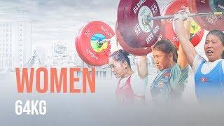 Ashgabat 2018 Highlights | Women 64kg