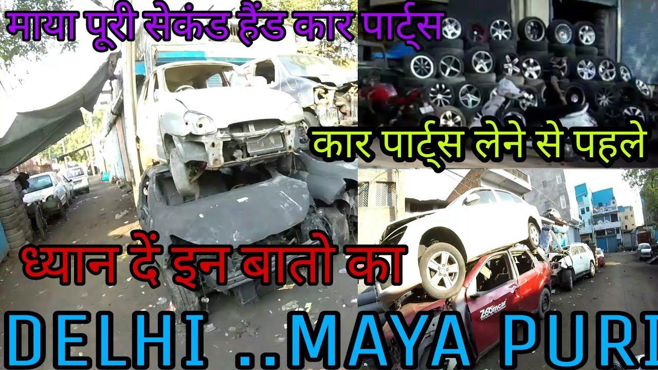 medium resolution of delhi maya puri scrap market car parts bumper alloys cheap price