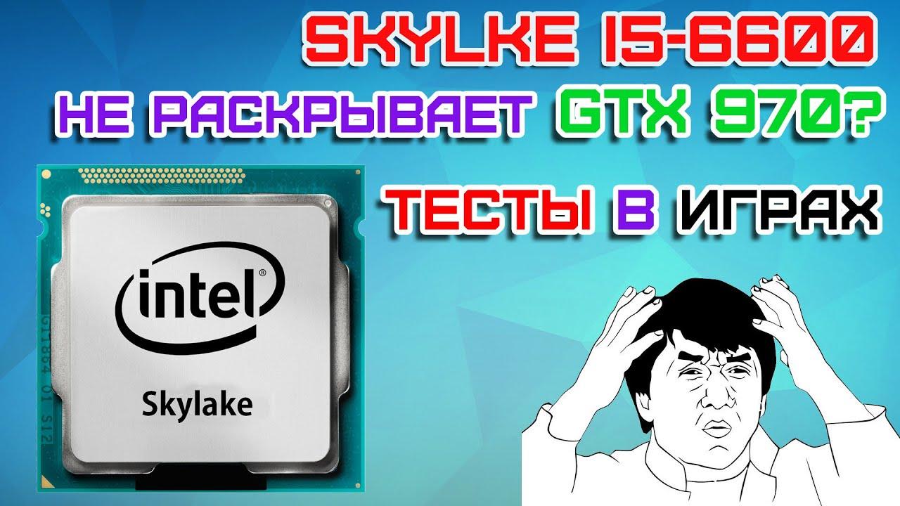 Auction & buy it now. Item 1 intel core i5-6600k retail boxed with manufacturer warranty -intel core i5-6600k retail boxed with manufacturer warranty. Item 2 intel core i5 6600k 3. 50 ghz quad core skylake desktop processor,