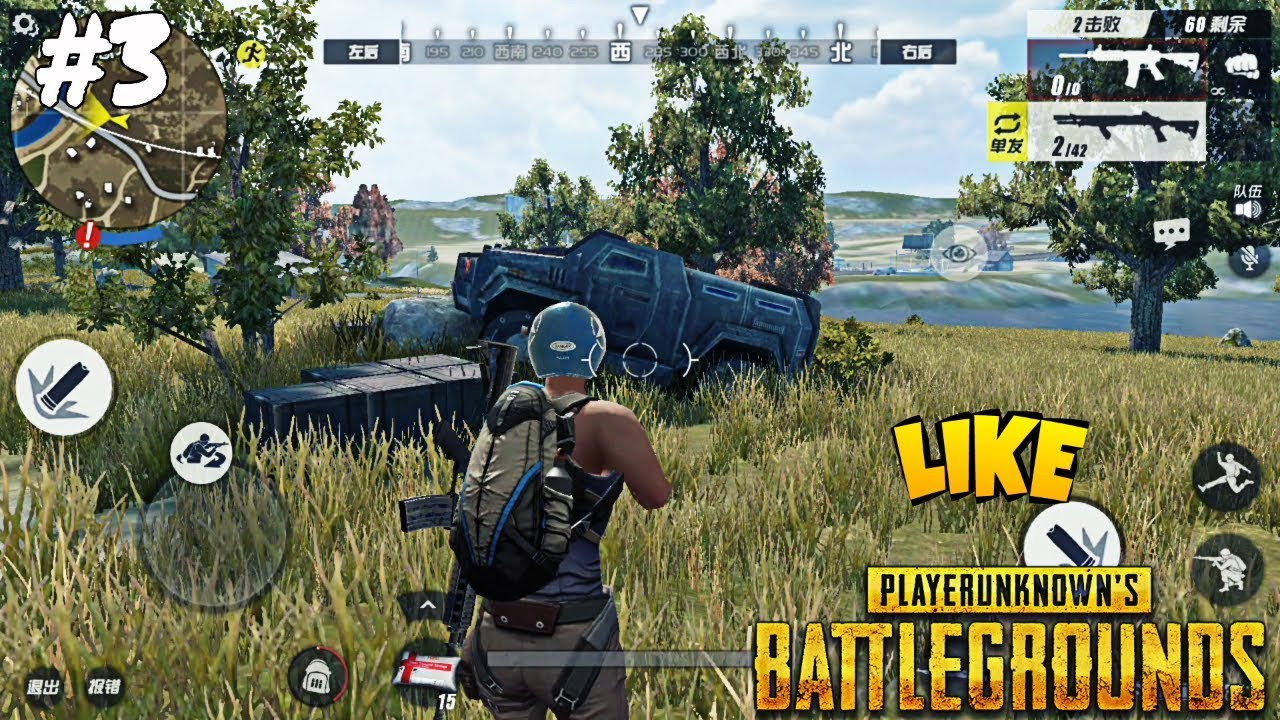 Top 5 Online Android Games Like Player Unknown S Battlegrounds 3 Youtube
