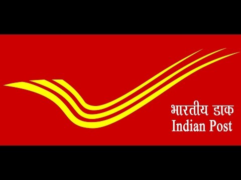 File Complaint Against Post Office: India Post ke khilaaf shikayat kaise karein?