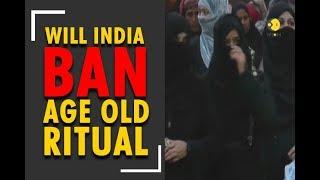 SC questions practice of female genital mutilation