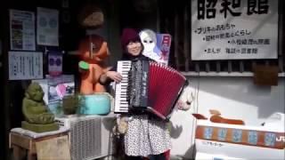 2017年2月11日 美作市湯郷 昭和館 鉄腕アトム 作曲 高井達雄 使用楽器 siwa&figli cobra 鉄腕アトムのまんがを描いたのは手塚治虫さんです!