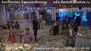 Тамада Илья. Проведение свадеб и корпоративных праздников