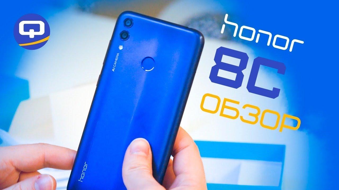 Обзор Huawei Honor 8C. / QUKE.RU /