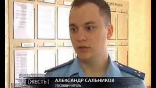 Омич, отбывая наказание в колонии, обманул пенсионеров на миллион рублей