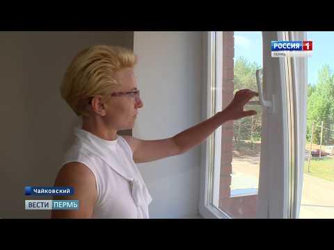 В Чайковском сдали в эксплуатацию долгострой на Сиреневом бульваре