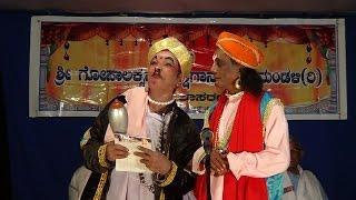 Yakshagana -- Vishwa vimohana - 19 - Hasya