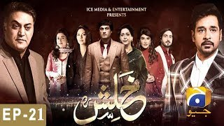 Khalish - Episode 21 | HAR PAL GEO