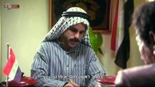 היהודים באים - מרגלים בדמשק | כאן 11 לשעבר רשות השידור