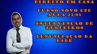 AULA 23-03 INTERVENÇÃO DE TERCEIROS -DENUNCIAÇÃO DA LIDE.