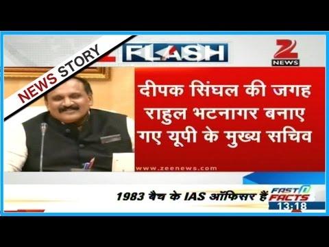 Rahul Bhatnagar declared new chief secretary of UP