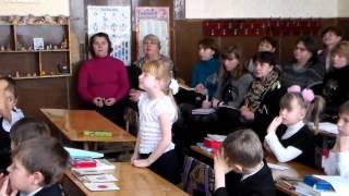 урок в 1-Б класі (1 частина) вчитель Буханова Т.Т.