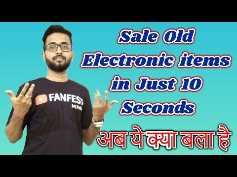 Sale Old Electronic Item in Just 60 Second | Smartphone | TV | Laptop Computer | Gaming Console Etc