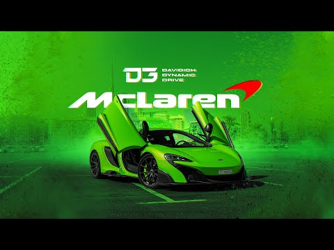 D3 McLaren 675LT 500 штук в Мире!