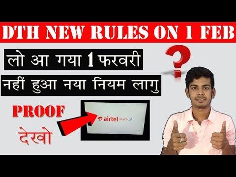 DTH & Cable TV on 1 Feb 2019 - नहीं हुआ Trai का नया नियम लागू [The 117]