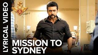 Download Hindi Video Songs - 🎼Mission To Sydney | Lyrical Video | S3 - Yamudu 3 | Telugu Movie 2016🎼