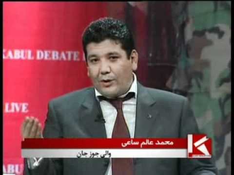 Kabul Debate Live EP5 part2 - INSECURITY IN NORTH