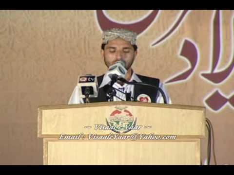 URDU NAAT(Sab Rasool e Khuda)HAFIZ ANSAR ALI IN LAHORE.BY Visaal