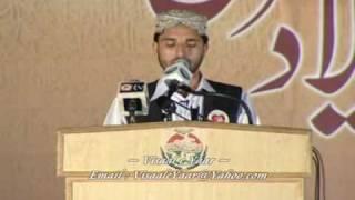 vuclip URDU NAAT(Sab Rasool e Khuda)HAFIZ ANSAR ALI IN LAHORE.BY Visaal