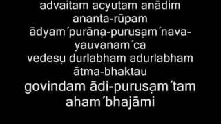Brahma Samhita Govinda Adi Purusham With Subtitle