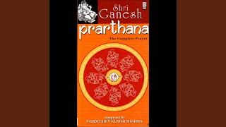 Shri Ganesh Upanishad