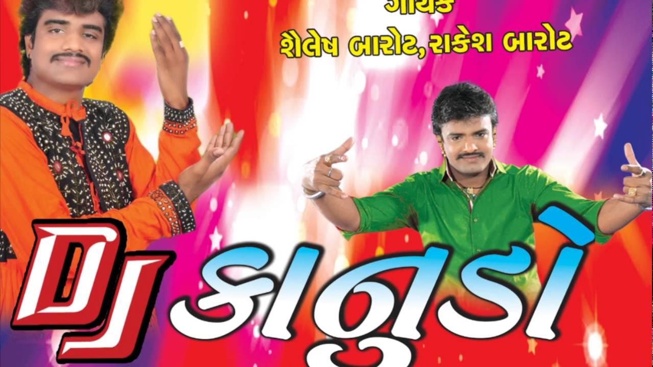 new gujarati song 2019 mp3