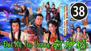 Đát Kỷ Trụ Vương  38/40 (tiếng Việt); DV chính: Trần Hạo Dân, Tiền Gia Lạc, TVB/2001