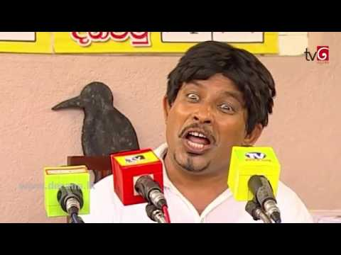 Uncle Sam - Episode 261 13th May 2016