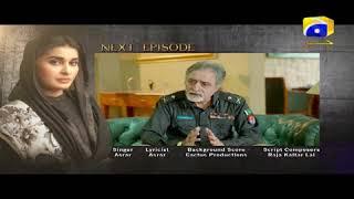 KHAN - Episode 25 Teaser | Har Pal Geo