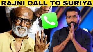 Rajnikanth Call to Suriya - Suriya's Great Gesture | Suriya 39 | Siruthai Siva | Thalaivar 168