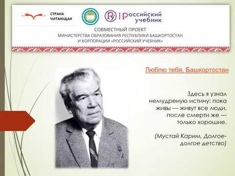 Изображение предпросмотра прочтения – ИванБрезин читает произведение «Учителю» (Карим Мустай)