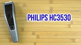 Розпакування PHILIPS HC3530