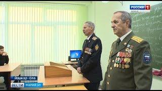 В Йошкар-Оле ветераны ФСБ провели «Уроки мужества» для старшеклассников