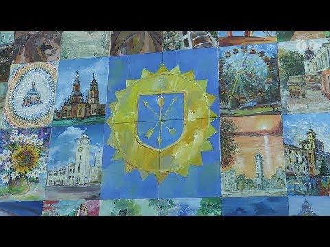 МТРК МІСТО: «Символи національної ідентичності»