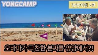 [YONGCAMP]캠핑…