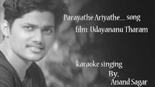 Parayathe ariyathe song from movie udayananu tharam karaoke singing by Anand Sagar.