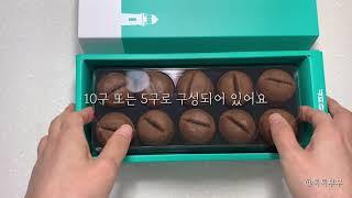 강릉시장 유명한 커피콩빵  Coffee bean Bre…