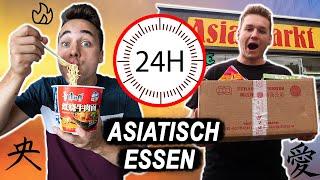 24 STUNDEN nur ASIATISCH essen ! 🍱 Asia Markt Challenge   Max und Chris