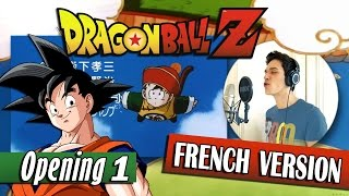 ☆ [French Version] Dragon Ball Z - Cha La Head Cha La (Beastboy)